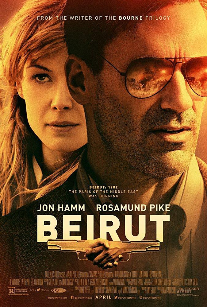 cartel de la película El rehén