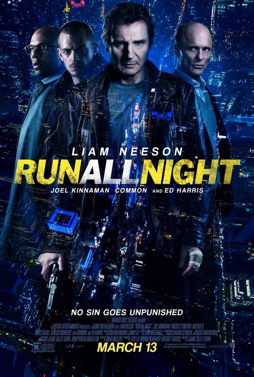 cartel de la película Una noche para sobrevivir